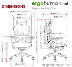 ergohuman plus chair dimensions
