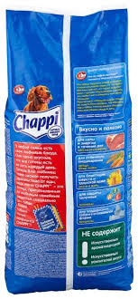 Купить <b>Сухой корм</b> для собак <b>Chappi</b> говядина 15 кг по низкой ...