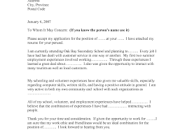 Captivating How To Address A Cover Letter Without Contact Person