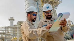 أعـلنت أرامكو السعودية نتائجها عن الربع الأول من عام 2021 وعن توزيعات الأرباح عن الفترة ذاتها بتاريخ 04 مايو 2021. إعادة تنظيم استراتيجية تكاملية في أرامكو الشرق الأوسط