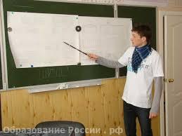 Фото образовательного учреждения Костромской строительный техникум  защита диплома Костромской строительный техникум