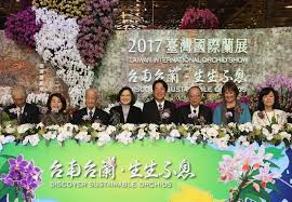 president tsai ing wen fourth left is joined by tainan city mayor lai ching te fifth left at the opening of taiwan international orchid show march 3 in