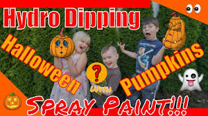 hydro dipping pumpkin watermarble swirl paint art w kids how to diy craft w spray paint