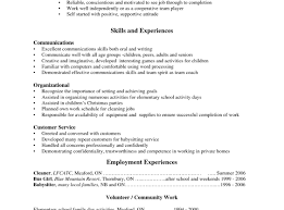 Resume How To Write Resume For Job 15 Make A Examples