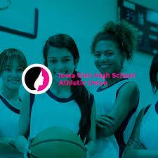Iowa High School <b>Girls</b> Athletic Union