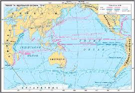 Тихий океан География материков и океанов Климат и гидрологические условия