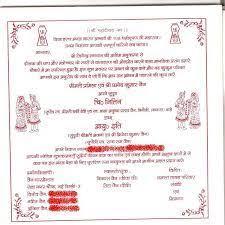 hindi wedding invitation pttngvklongdan