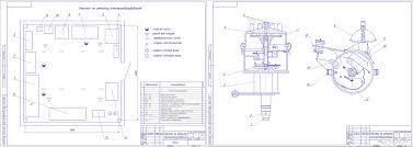 Дипломные и курсовые по теме Проектирование АТП СТО Чертежи РУ Курсовой проект техникум Ремонт приборов системы зажигания ЗиЛ 4314 на примере трамблера