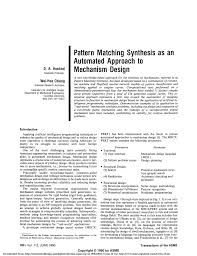 Mechanism Design Erdman Pdf Pdf Pattern Matching Synthesis As An Automated Approach To