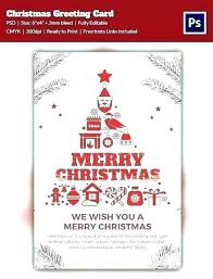 Merry Christmas Email Template Free Christmas Html Template