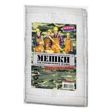 <b>Мешки для мусора AVIKOMP</b> — купить в интернет-магазине ...