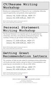 100 Resume Profile Statement Example Personal Profile