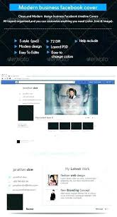 Ad Page Templates Ad Template Free Download Pm Post Facebook Page Psd