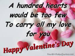Valentine Quotes And Sayings For Kids Cute Friendship Family Sweet