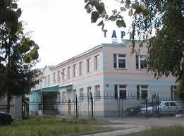 Заказать курсовую для Дипломные по маркетингу управлению  Заказать курсовую для ТАРИ в Казани отчет по практике дипломную