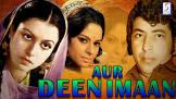 Jalal Agha Deen Aur Imaan Movie