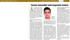 Career Guidance Articles Career Counselling Aptitude Test Centre Career Guidance