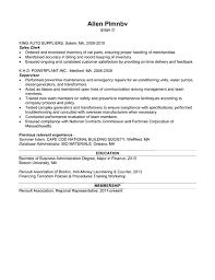 chronological resume sample  treasury office positionchronological resume sample for treasury office job pg