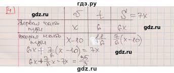 ГДЗ контрольные работы итоговая контрольная работа вариант   вариант 2 4 ГДЗ по алгебре 7 класс Феоктисов Н Е дидактические материалы контрольные работы итоговая