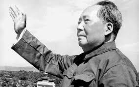 Αποτέλεσμα εικόνας για κινεζικη επανάσταση