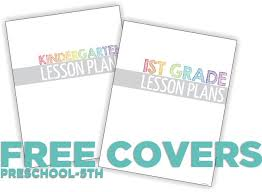 Teacher Binder Templates Lesson Plan Binder Cover Template 4 Free Teacher Planning Binder