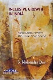 cheap agriculture tools agriculture tools deals get quotations acircmiddot inclusive growth in essays on agriculture poverty and human development by dev