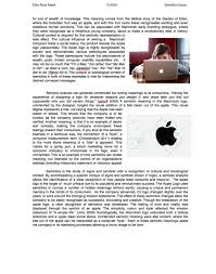 semiotics essay apple logo eliza allard portfolio the loop 0