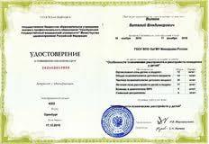 Купить диплом в Самаре Обзор города Самара  Приобрести