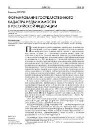 Отчет по производственной практике пм