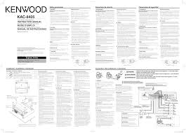 download free pdf for kenwood kac 8405 car amplifier manual Old Kenwood KAC 7205 at Kenwood Kac 7205 Wiring Diagram
