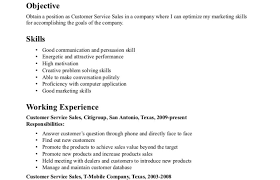 Sales Associate Skills List And Examples Image Resume Resume