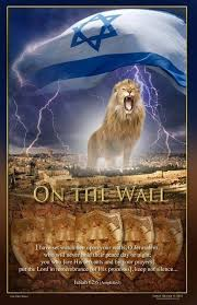 we are watchmen on the walls the holy land of we are watchmen on the walls