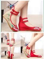 Wholesale <b>Old Peking</b> Shoes