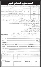 po box no 7222 jobs application form in sindh jang on po box no 7222 jobs application form