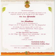 sample tamil wedding card sweet wedding invitation wording samples Wedding Invitations Wording Tamil sample tamil wedding card sweet wedding invitation wording samples with red color latter wedding invitation wording family hosting