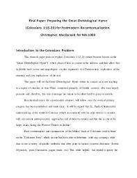 manuscript paper research conclusion paragraph generator