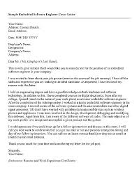 15 Entry Level Engineering Cover Letters Payroll Slip