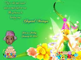 Tinkerbell Invitation Invitation Card Tinkerbell Fan Art 34927532 Fanpop