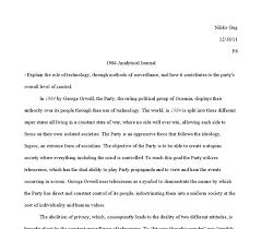 orwell essay topics george orwell essay topics