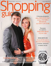 Shopping Guide 2014 - 02 by ABAK-Press - issuu