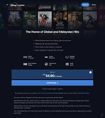 UPDATE]Cheaper Disney+ Hotstar Malaysia options spotted, RM62.90 for an  annual subscription
