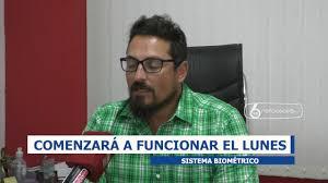 27-02-18 IVAN LAMBERT - SISTEMA BIOMÉTRICO COMENZARÁ A FUNCIONAR A PARTIR  DEL LUNES - YouTube