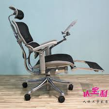 high desk office chair. dabaoli ergonomic computer chair mesh office high-end: expensive and of high desk