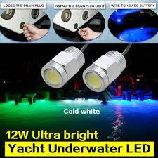 <b>Marine</b> scooter <b>yacht</b> LED lights <b>12W</b> Drain Plug Light White ...