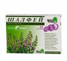 Отзывы о препарате <b>Шалфей</b> (Зеленый доктор) <b>пастилки</b> ...