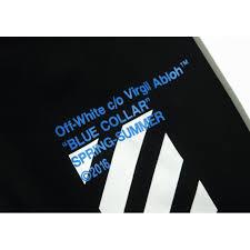 Off White Logo Sweatpants (Black)
