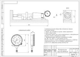 Разработка контрольного приспособления для измерения отклонения  Разработка контрольного приспособления для измерения отклонения торцового биения пробки гидроаппарата кранового