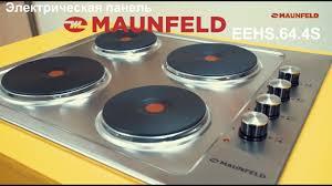 <b>Электрическая варочная панель MAUNFELD</b> EEHS.64.4S ...