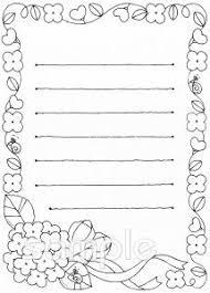 横書き 紫陽花イラストなら小学校幼稚園向け保育園向けのかわいい