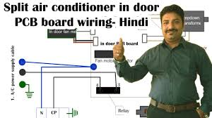 split air conditioner indoor pcb board wiring diagram hindi youtube Basic Air Conditioner Wiring Diagram split air conditioner indoor pcb board wiring diagram hindi